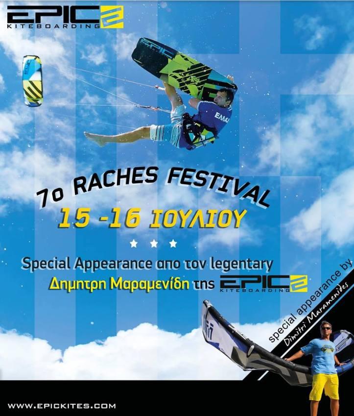 greece-7th-raches-kite-festival-dimitri-maramenides