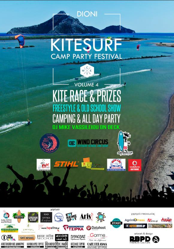 wckt-4th-dioni-kitesurf-festival-2019-poster