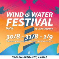 Wind And Water - 8th Kitesurf Festival 2019