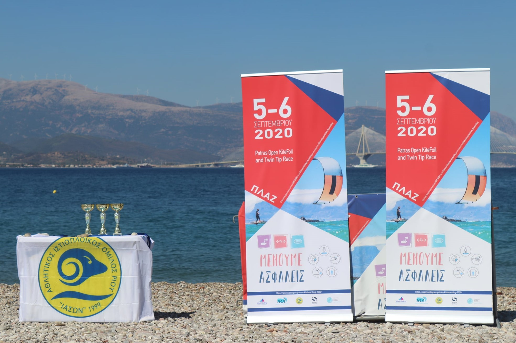 hka-patras-kitefoil-and-twintip-race-2020-024